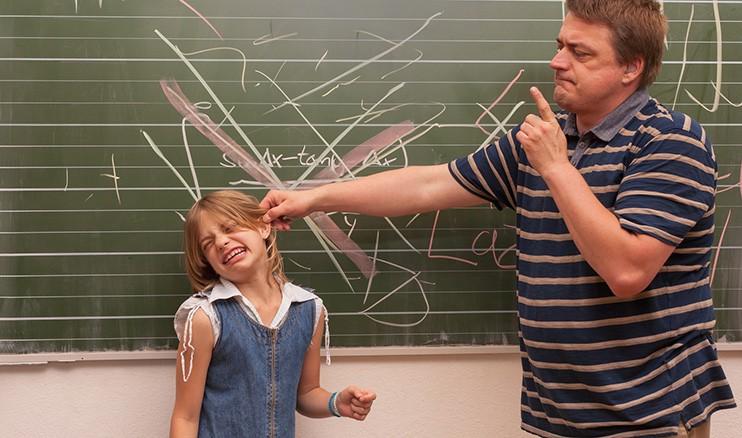 школьные конфликты