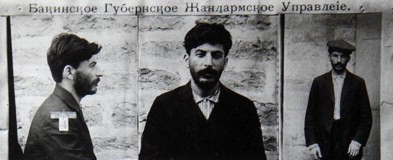 Сталин. Баку, 23 марта 1910.