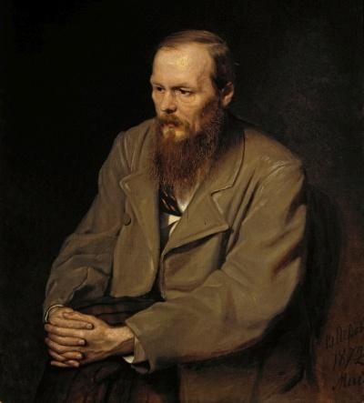 Портрет писателя Фёдора Михайловича Достоевского. 1872.
