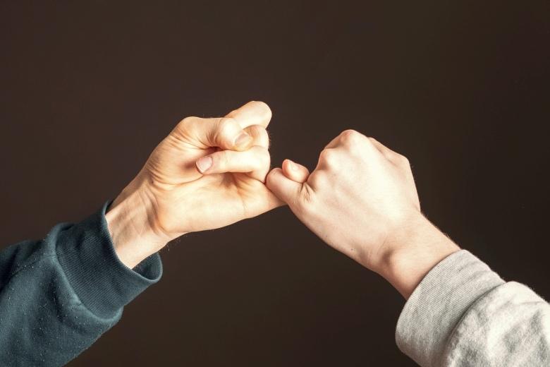 Картинка примирение конфликта